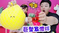 """DIY自制巨型发泄球,一把捏下去太舒爽了,还能挤出""""小葡萄"""""""