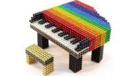 巴克球最牛玩法!牛人制作一架钢琴,成品简直闪瞎眼!