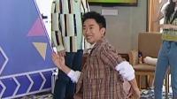 杨迪沙溢现场斗舞,爆笑女团舞全体跳起来 奔跑吧 第四季 20200605