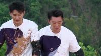 李晨郑恺泥潭打样,爆笑挑战泥潭跷跷板 奔跑吧 第四季 20200605