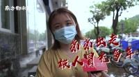 广州男孩失踪6年, 家属发现微信那头另有其人, 冒充者自称不为钱