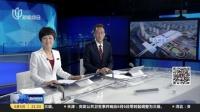视频|沪苏湖铁路: 贯通长三角东西 上海至湖州半小时直达