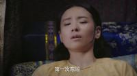 如懿传:锦瑟透露出皇上东巡一事,富察皇后却什么都不知道