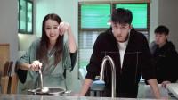 《幸福,触手可及》:五毛夫妇的爱心姜汤!