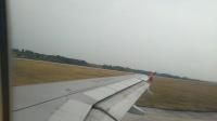深航8404巴中恩阳机场起飞