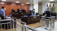 拒不执行疫情防控规定,广西传染9人男子被判1年2个月