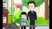 猪屁登:小孩捡垃圾,爸爸不理解,得知真相爸爸感动哭了!