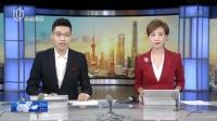 视频|四年主持近400场记者会 外交部发言人耿爽卸任