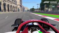 《F1:2020》阿塞拜疆赛道演示