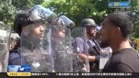 视频|美国: 反种族歧视抗议继续 周末或迎来更大规模