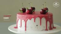 在家中制作精致美味的樱桃蛋糕,你想尝试吗?一起来见识下!