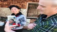 老外在中国:英国女婿视频丈母娘,丈母娘惦记菜园子,直言菜园子没了不给做饭