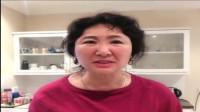 老外在中国:北京姨妈说杨姐的洋老公特喜欢吃中餐,直言杨姐这几天都饿坏了!