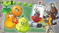 植物大战僵尸玩具!僵尸家族新成员电磁盾僵尸大战火葫芦