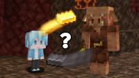 我的世界1.16生存:挑战复活末影龙!新地狱等价交换?