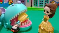 贝尔把王子变成了大老鼠,还让他吃了贝尔,贝尔也太坏了!