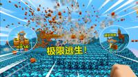 迷你世界:打工赚钱!百万炸弹爆炸,小耿研发炸弹神车,最后一秒极限逃生