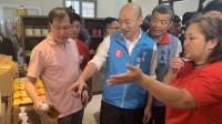 韩国瑜高雄市长罢免案获得通过