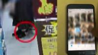 男子在超市趁女子看货品时用手机偷拍裙底,被女子男友当场抓住