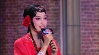 """学霸李美静13岁上大学,佟丽娅笑称""""别人家的孩子"""" 舞者 20200606"""
