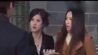 家有公婆:心机女遭退婚,便把怨气都发到韩珊身上,总裁及时赶到
