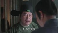 刘伯温:当官的不容易,软硬兼施,往里贴银子,伸冤人依旧不走