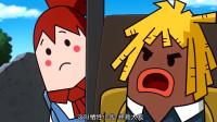搞笑吃鸡动画:真是经费燃烧的大场面,萌妹你也算是一名伟大战士了