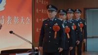 《三叉戟》精彩预告第2版:皮某团伙顺利落网,崔铁军探组获得表彰