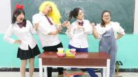 学霸王小九校园剧:按头发长短领无硼砂泥,没想男同学竟扮成美少女,太搞笑了