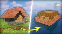 魔哒在我的世界里建造了一座能在水里航行的房子