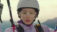 韩国女财阀玩滑翔伞,被龙卷风卷走,醒来到了朝鲜的军事基地