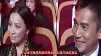 刘嘉玲携逾70岁母亲爬山:年轻是一种心态,与年龄无关!