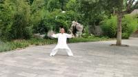 站桩功,三角步技击法;拍打功。——刘志平(精平)71岁135