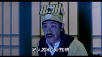 一部千年虫的香港鬼片