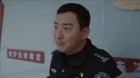 三叉戟 23 预告 潘江海在导演面前推荐三叉戟,这口才行云流水一般