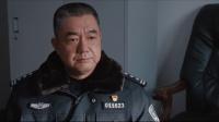 三叉戟 34 预告 徐国柱和崔铁军被下放到基层,被同事冷嘲热讽
