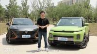 """吉利ICON与长安UNI-T, 谁是真正的 """"未来汽车""""?"""