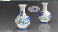 5大变形功能成就一个青花瓷,见证一样优雅的Creo建模艺术!