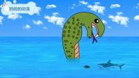 蛇吃昆虫小猪海狮鲨鱼和鲸鱼进化 动物动漫