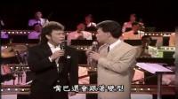 费玉清:张菲看费玉清模仿秀,腰都笑弯了,连身后的乐队演奏家都笑场!