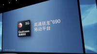 高通发布骁龙690 千元5G手机来了!618哪款手机卖的最好?