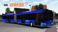 技术不行,开铰链把同事车撞了【索拉瑞斯UrbinoⅡ-Kerkrich v1.5-84路-巴士模拟2】