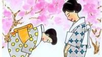 新编日语教程 3册第1课课文1 寒暄对日本人很重要 饭前说什么?饭后又说什么?