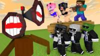 MC动画:怪物学校 警笛头与棺材舞蹈