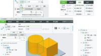 Creo7.0钣金多实体设计更新视频教程