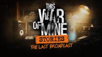 【断点】《这是我的战争最后的广播DLC》初见流程解说【第五期】