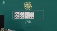 【小米德州扑克】2015超级现金桌 第10集