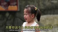 为何而哭泣.mp4