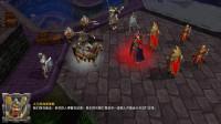 魔兽争霸3重制版战役血精灵的诅咒01:堂堂王子竟然让我去修瞭望塔