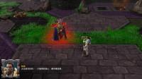 魔兽争霸3重制版战役血精灵的诅咒03:娜迦又来帮忙了